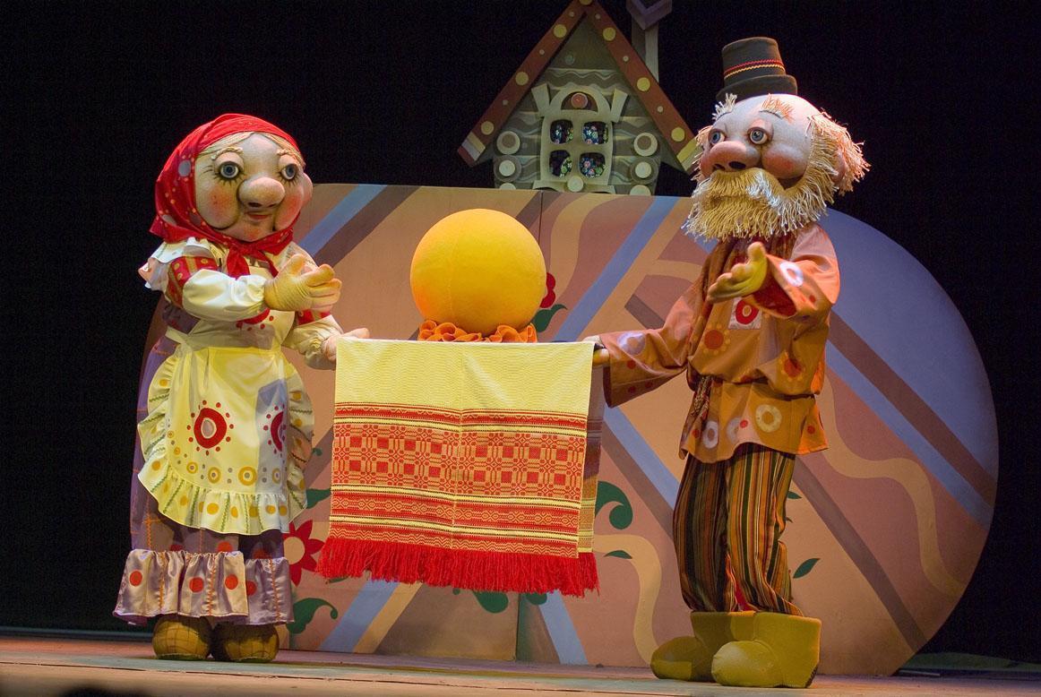 кукольный театр картинки к сказке колобок изделий вулканизированной резины